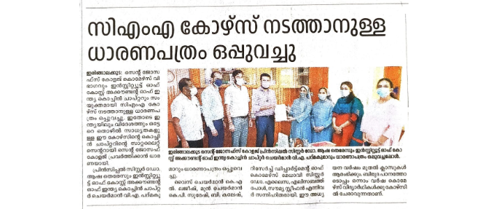 News in Deepika daily